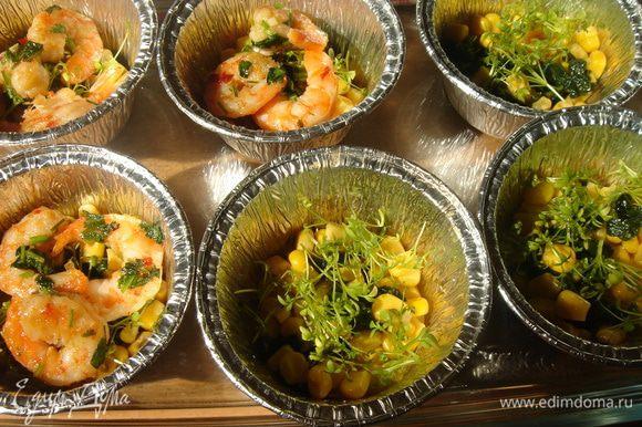 В формочки выложить шпинат,кукурузу и креветки.Присыпать солью и листиками кресс-салата.