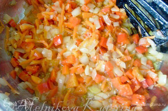 Нарезать мелко лук. Морковь натереть на терке. Нарезать кубиками болгарский перец. На этой же сковороде обжарить лук с морковью несколько минут, затем добавить перец и также тушить несколько минут.