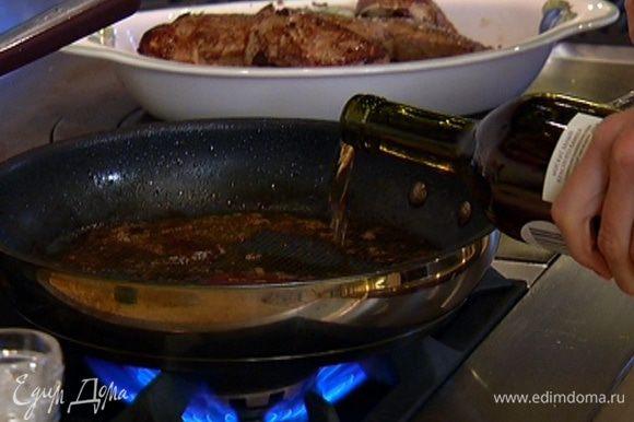 Приготовить соус: в сковороду, где жарилась печень, влить вино и уксус и уварить на треть.