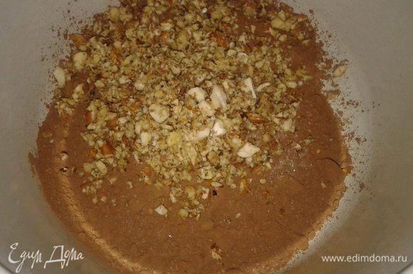 сахар,какао,шоколад,соль,измельчённые орехи,мак,изюм муку соединить