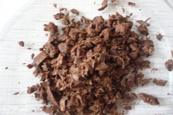Шоколад измельчить на кусочки