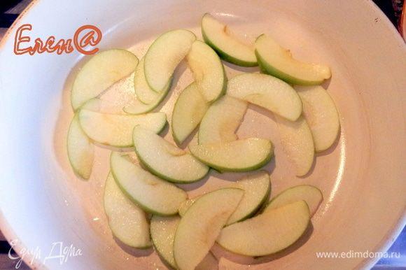 Итак: Яблоко вымыть и обсушить. нарезать не очищая кожуры на тонкие пластинки. Разогреть в сковороде сливочное масло. Обжарить яблоко с сахаром, 3 минуты. Снять с огня и дать остыть.