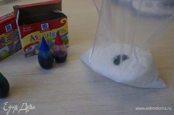 ЗЕЛЕНЫЙ САХАР. Положить в пакет сахар и накапать около 5 капель зеленого пещевого красителя.