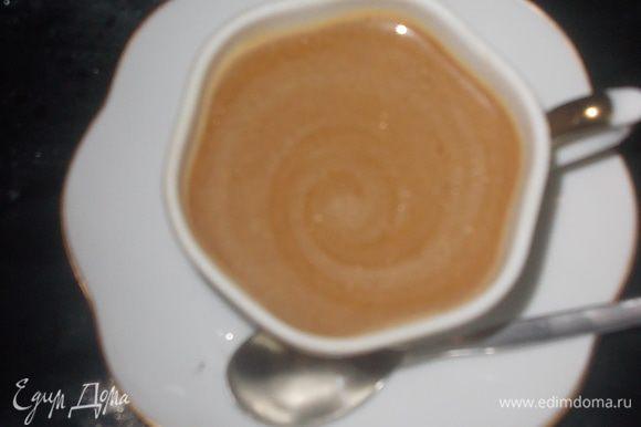 смесь лимонно-шоколадную слегка взбить и вылить в чашку с кофе...,очень нежный вкус и аромат необыкновенный.