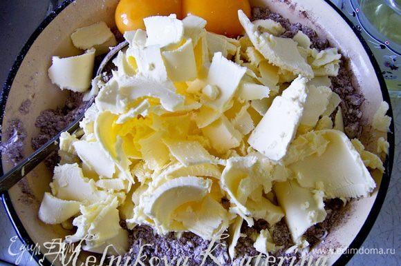 Отделить желтки от белков, добавить к мучной смеси желтки. Масло нарезать и добавить к смеси.