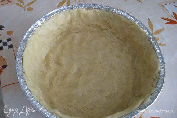 Выложить тесто в форму для пая, сформировать бортик.