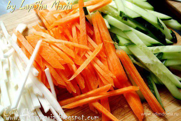Тонкой соломкой нарезаем огурец, морковь и корень сельдерея.
