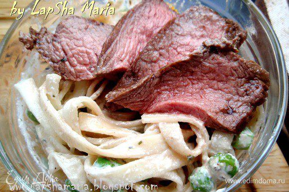 Лапшу смешиваем с соусом и подаем с говядиной. На мой взгляд, прекрасное сочетание. Очень вкусно, сытно и ароматно! Приятного аппетита!