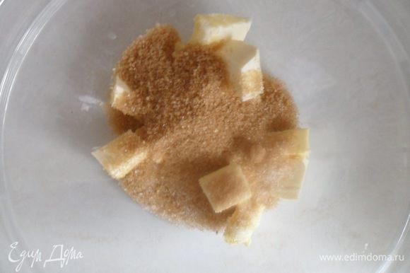 Взбить масло с сахаром, добавить яйцо и еще раз взбить.