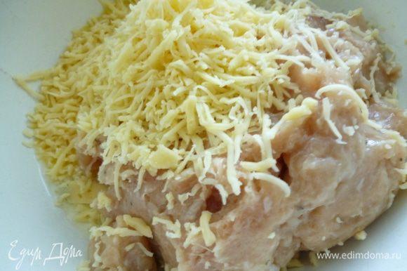 Добавить яйцо и натертый мелкой стружкой сыр и хорошо вымешать фарш,а затем отбить(покидать об миску,что бы фарш уплотнился).Сыр и яйцо не дадут фаршу расплыться во время приготовления.А так же сыр придаст пикантный вкус и на срезе будет смотреться хорошо.Закрыть крышкой и поставить в холодильник на 2часа.