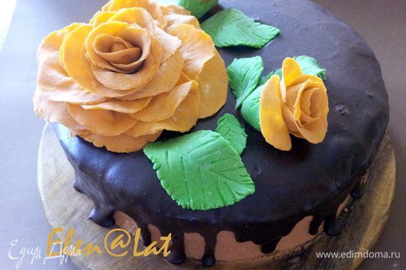 Торт можно украсить, а можно оставить и без всякого украшения, он и так будет выглядить даже очень красиво. Я же украсила розами из мастики. Торт необычайно ароматен и вкусен.