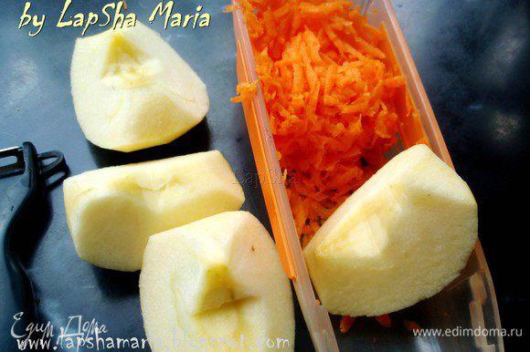 Морковку почистим и натрем на мелкой терке, яблоко нарежем на четвертинки, снимем кожицу и уберем семечки. Потомим на мелком огне минут 15-20, до мягкости в кастрюльке с добавлением пары столовых ложек воды. Можно сделать это на пару. Кстати, использовать можно абсолютно любые фрукты, как мне кажется. Тут подойдет и груша, и ревень, и персики, вобщем все что вам угодно и в любых пропорциях.