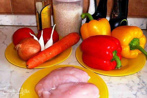 Овощи помыть и просушить. Куриную грудку освободить от кожицы и костей.