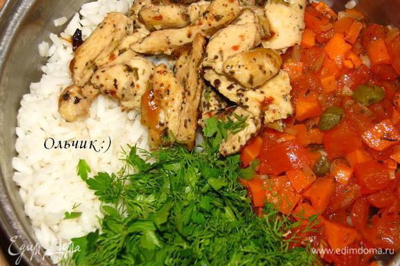 Рис отвариваем в подсоленой воде практически до готовности. Он дойдет в духовке. К рису добавляем куриное филе, запеченые овощи, мелкорезанную зелень.