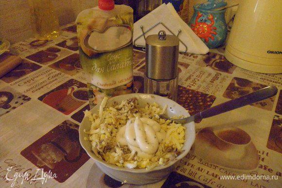 """теперь ингредиенты для нашей начинки должны """"подружиться"""", для этого мы сыр и яйца добавляем к сардине, а закрепит нашу """"дружбу"""" сырный соус Calve"""