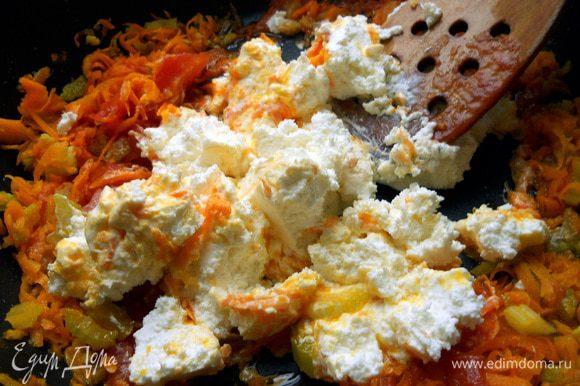 Добавить творожный сыр и немного (пару ложек) протертых томатов. Присолить, поперчить.