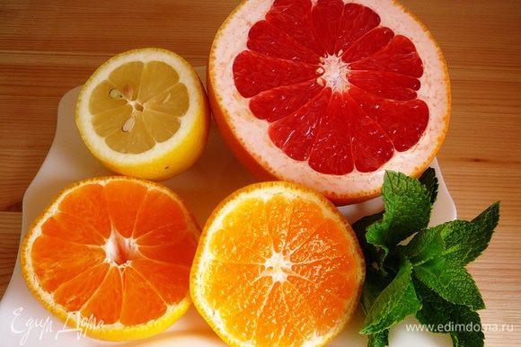 Выжать сок из грейпфрута, лимона и мандарин.