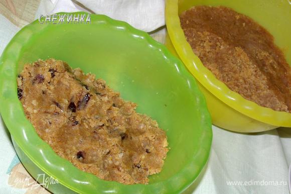 Тесто разделила на 2 части, в одну из них добавила чернослив и орехи. Оставляем готовую массу остыть. Она становится густой и прекрасно поддается лепке.