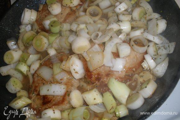 Огонь убавить, добавить лук, орегано и обжаривать все вместе еще 10 минут. Влить вино и тушить 15 минут, пока соус не загустеет.