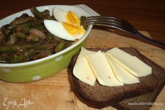 Очень рекомендую, есть с кусочком бородинского хлебушка, намазанного хорошим сливочным маслом. Вкус-замечательный)) Приятного аппетита!