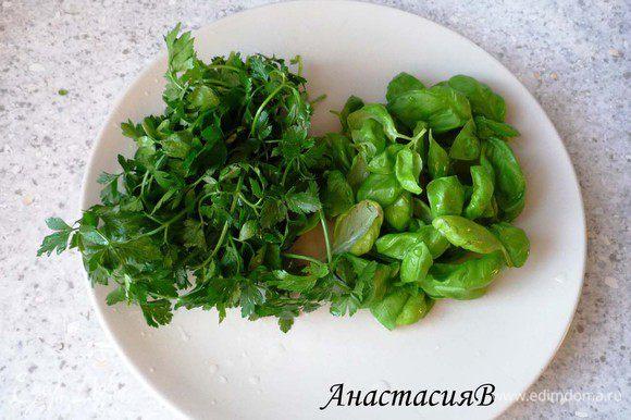 Петрушку и базилик промыть и нащипать листья.