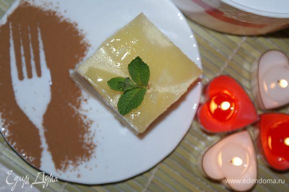 """Готовый """"торт"""" разрезать на порционные пирожные и подавать к столу. Приятного аппетита!"""