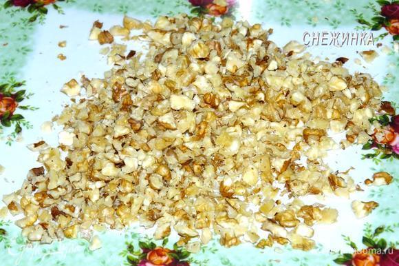 Орехи измельчаем не очень мелко.