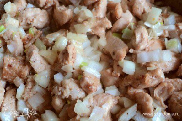 Добавить мелко нарезанный лук и потушить все вместе 3-5мин.