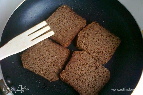 7. Делаем тосты к супчику. Для этого режем черный хлеб и натираем его чесноком. Нагреваем сковороду, на которой подрумянивали овощи и которая еще сохранила остатки былой роскоши, т.е. масла. Просто подсушиваем на ней хлебцы с двух сторон.