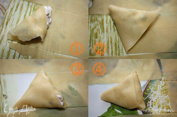 Теперь нужно свернуть их в треугольнички с начинкой внутри. Кликайте фото → → →