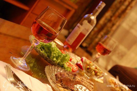 Блюдо готово! Подавать с сухим красным вином.