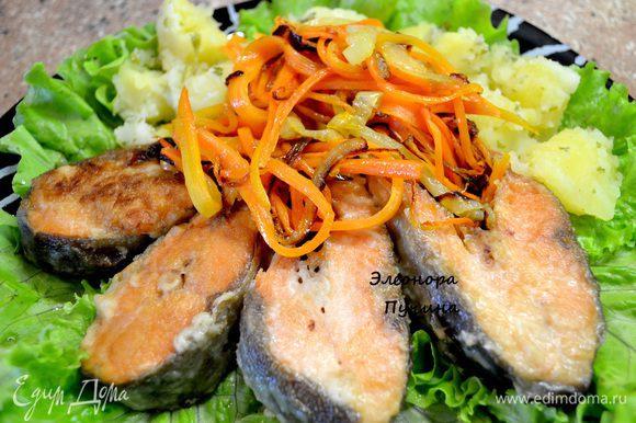 Горбушу-жарим мин.20-25 с 2х сторон,пожарить лук и морковку..Посыпать при желании солью и молотым чёрным перцем.Подать на листьях салата с отварной картошкой и зеленью..