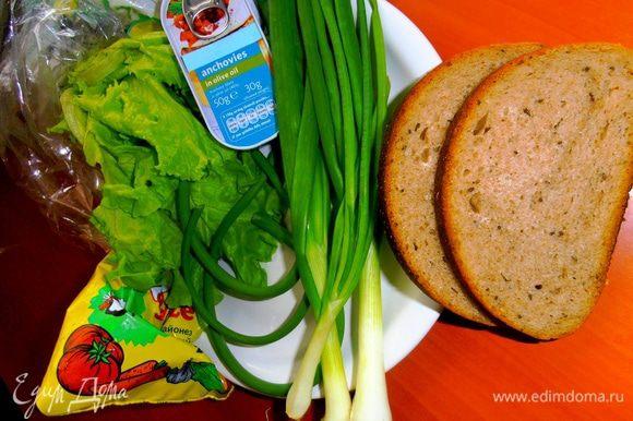 Перемываем зелень:у меня были в доме салатные листья,стебли лука и чеснока.