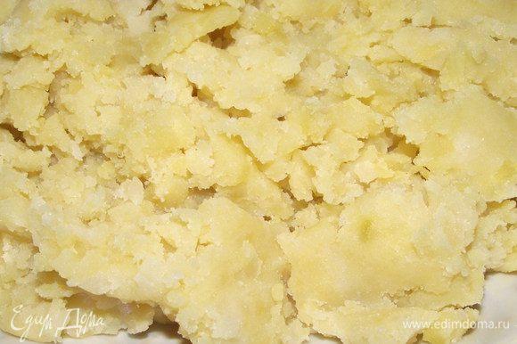 Картофель вынимаем их духовки ,очищаем от кожуры и разминаем его очень хорошо.Охлаждаем.Картоха у меня заранее была приготовлена,процесс не запечатлела.