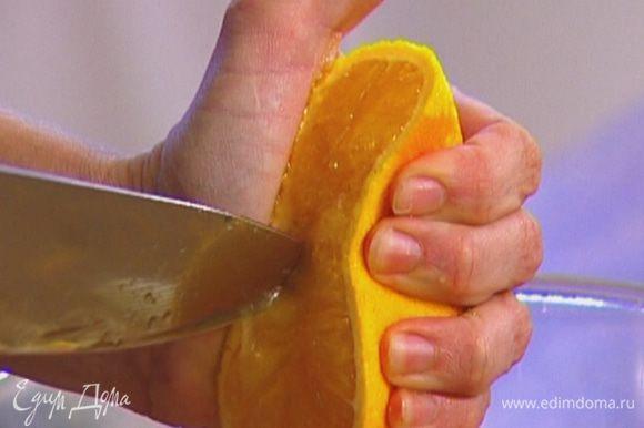 Из апельсина отжать сок и добавить в сковороду.