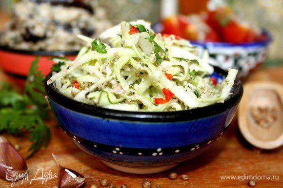 Капусту тонко нашинковать. Добавить нарезанной зелени по вкусу (укроп, зеленый лук, кинза). Заправить ореховым соусом и сбрызнуть оливковым маслом.