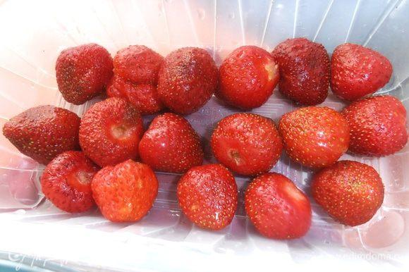 Промываем и даём стечь нашей клубнике. Самые крупные ягоды пойдут по краям для красоты!