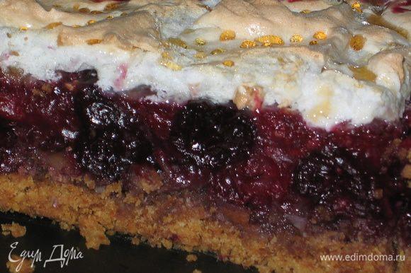 Пирог готов...следует его остудить, чтобы начинка немного загустела...затем можно разрезать на порции