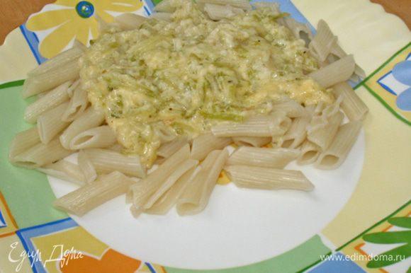 Макароны отварить в подсоленной воде. Макароны выкладываем в тарелку поливаем соусом и приятного аппетита.