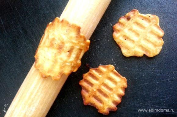 Если хотите придать форму чипсов,то заранее приготовьте скалку и прихватку и сразу прижимайте вафельку к скалке (но не сильно,иначе треснет!) секунд на 20...
