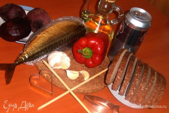 Продукты(свеклу можно отварить накануне,перец можно заменить свежим огурцом!))