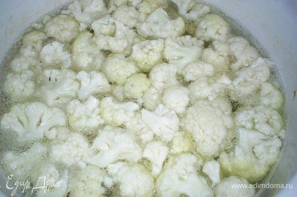 Цветную капусту помыть, разобрать на соцветия. Отварить в подсоленой кипящей воде 3-4 минуты.