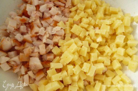 Копченую грудку и сыр нарезать мелкими кубиками.