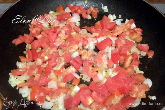 Добавить нарезанные помидоры. Обжаривать 3 минуты.