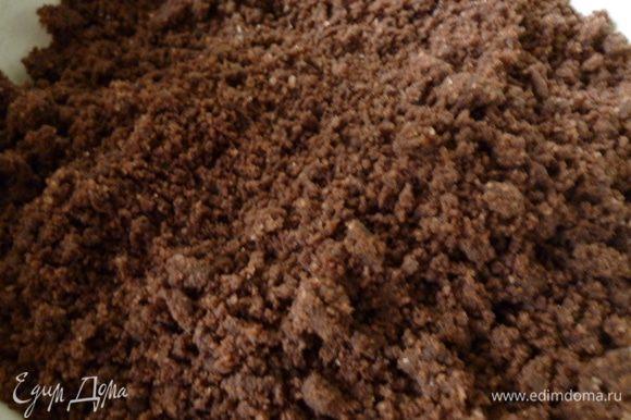 Приготовим крошку: растереть охлажденное и нарезанное мелкими кубиками сливочное масло с мукой, какао и сахаром.