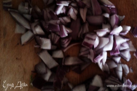Далее лук с чесноком