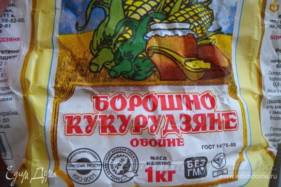 Жарим также на минимальном количестве растительного масла. Смазывать сковородку можно силиконовой кисточкой.