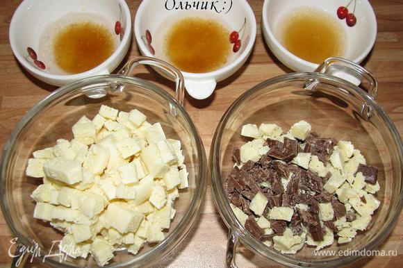 Желатин распределим по трём чашам, добавим в каждую по 2 столовые ложки холодной кипячёной воды и оставим набухать на 15 минут. Шоколад мелко нарубим и разложим по двум посудинам (90 г белого шоколада в одну тарелку и 30 г белого + 60 г темного шоколада в другую).