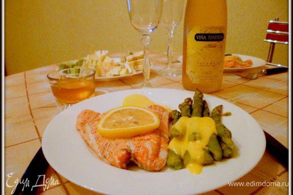 Можно подавать. На тарелку выкладываем рыбу, спаржу и поливаем соусом. Идеально сюда белое сухое вино.