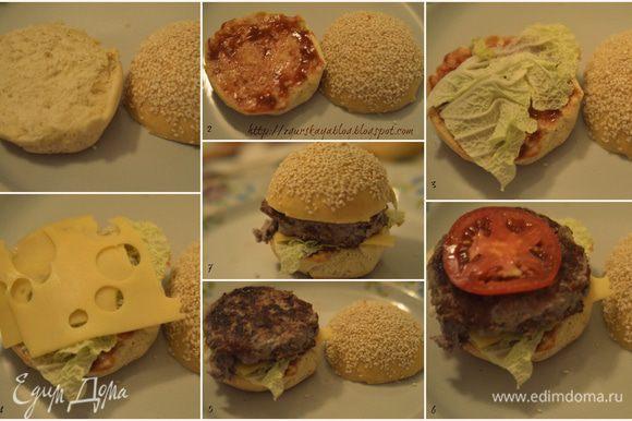 Ну а теперь... Формируем наши гамбургеры как на фото.